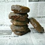 Měkkoučké cookies
